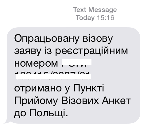 visa-sms